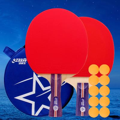 紅雙喜乒乓球拍2只裝雙拍1星2星3星直橫兵乓球拍ppq乒乓球成品拍