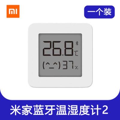 小米 米家藍牙溫濕度計2 嬰兒房間高精度傳感器 超長續航 聯動智能設備 溫濕度計 室溫計溫度表(一只裝)