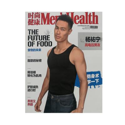 《时尚健康MensHealth》时尚杂志2019年5月刊