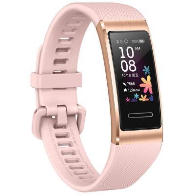 華為手環4 Pro 運動手環智能手環(血氧飽和度檢測+NFC智能刷卡+彩屏)櫻粉金
