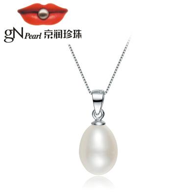 【京潤珍珠】月色 s925銀鑲白色淡水珍珠吊墜 水滴形珍珠女 銀泰同款 珠寶寵自己送媽媽