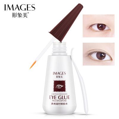 形象美正品多用凝时眼胶水 自然无痕防水防汗不易脱落多用眼胶水