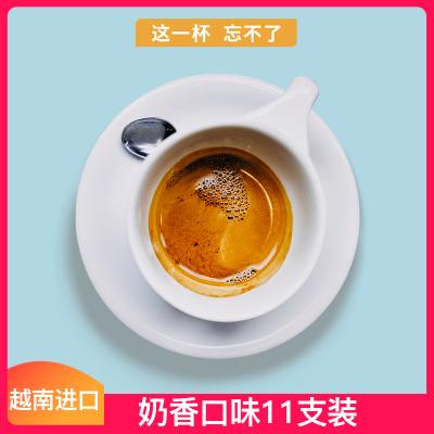 西贡咖啡 3in1速溶奶香咖啡165g盒装 越南进口 SAGOCOFFEE