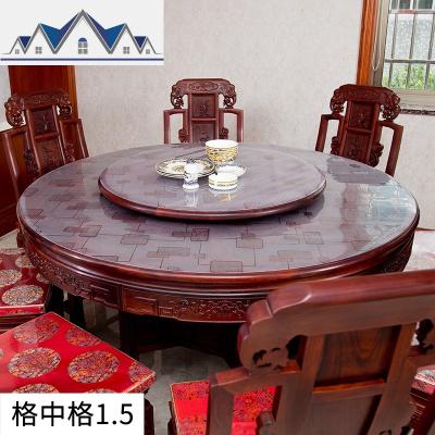 三维工匠可定制餐桌布1.5米pvc圆桌布防水防油免洗防烫加厚塑料3MM台布110