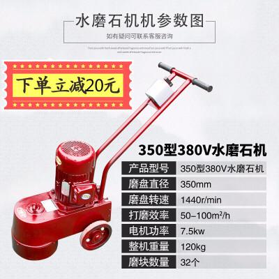 地坪研磨機地面打磨機無塵環氧地坪漆打磨機水泥地面水磨石拋光機 250型水磨石機(3kw380v)