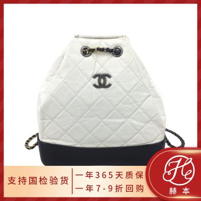 【二手95新】香奈儿Chanel Gabrielle菱格纹链条流浪系列黑白小号 双肩包 女包 尺寸2