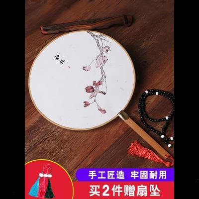 古风扇子团扇复古典中国风汉服圆扇宫扇长柄女式流苏舞蹈随身定制 深棕色