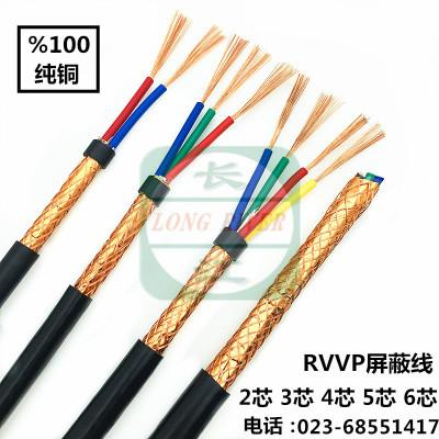 幫客材配 冷鏈材配 纜牛屏蔽線 RVVP4*0.5 家用工用阻燃電纜 5圈起售 重慶主城送貨上門 其他區域貨運部自提
