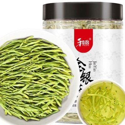 和治 金銀花 河南金銀花茶 40克/瓶 花草茶葉 養生茶飲 可搭配枸杞胎菊花