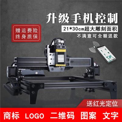 2019新款激光雕刻機小型便攜式全自動刻字機古達打標機切割機 旋轉滾軸