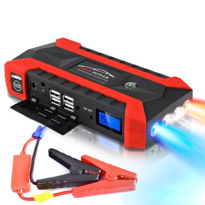 静航(Static route)汽车移动电源 多功能应急启动点火移动电源 手机充电宝 套装