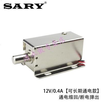 定做 電磁鎖12V 24V電控鎖圓柱電插銷電磁閥可持續通電小型電動推拉桿 【A款-可長期通電】LY-01 DC1
