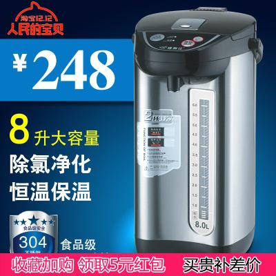 维奥仕电热水瓶温家用全自动智能烧水壶器8L不锈钢304
