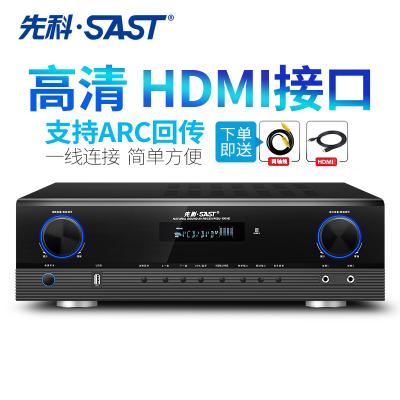 先科(SAST)190数字功放机HDMI家庭影院5.1声道蓝牙功放家用卡拉OK大功率光钎同轴多声道功放