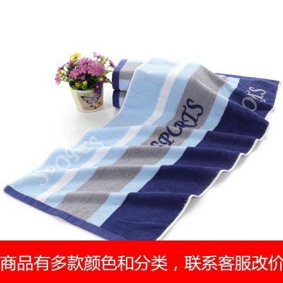 《2条装》运动毛巾40*95长款棉洗澡巾大毛巾加长长条绣字LOGO