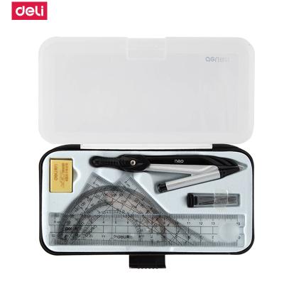 得力deli72150小学生初中生圆规套装7件套三角直尺量角器绘图制图工具7件套装学习文具用品套盒测量工具简约