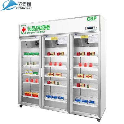 飛天鼠(FTIANSHU)三門上置壓縮機合金門 藥品陰涼展示柜醫藥柜藥店冷藏醫用冷柜陳列柜藥品柜 1200L
