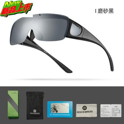 翻蓋旅游眼鏡套鏡偏光防風沙戶外休閑騎行眼鏡近視全包圍