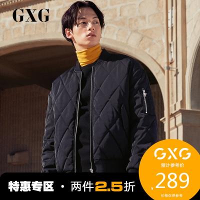 【兩件2.5折:289】GXG男裝 冬季時尚潮流黑色短款外套休閑保暖棉服男