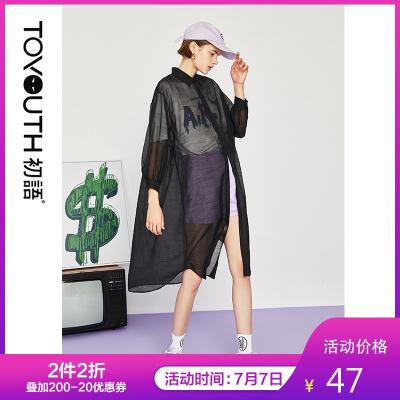初語春夏季新款超仙防曬衣女空調罩衫中長款寬松外搭外套