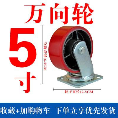 6寸重型万向轮子红色pu铁芯聚氨酯4寸5寸8寸平板手推车轮工业脚轮 浅灰色