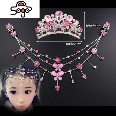 女童头饰儿童公主链小女孩额头链夹古装饰品宝宝卡