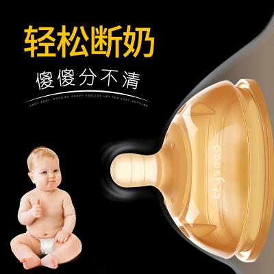 【斷奶奶嘴】世喜自然實感仿真母乳防脹氣液態硅膠寬口徑重力球吸管帶轉換器SML型號嬰幼兒新生兒0個月以上 TN24