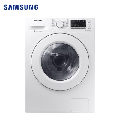 SAMSUNG/三星WD90M4473MW 9公斤家用大容量 洗烘一體變頻滾筒洗衣機 冷凝式烘干 靜音除菌