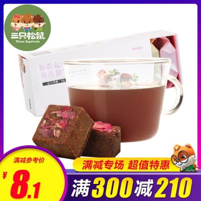 【三只松鼠_小黑糖140g_紅糖姜茶】玫瑰黑糖姜茶塊姜粉食糖小袋裝