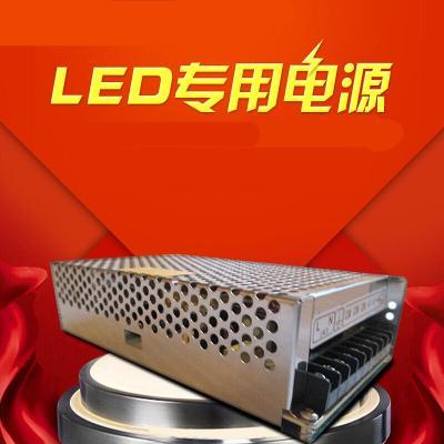 LED显示屏电源 屏幕稳压变压器5V40A200W稳定带12创联诚联