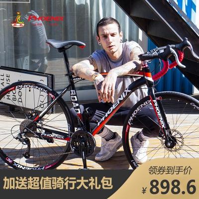 鳳凰700c公路車21/27速24寸變速成人彎把自行車男女學生硬車架公路賽車高碳鋼 死飛其他