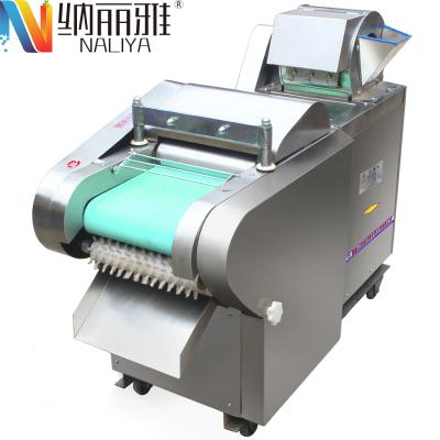 納麗雅(Naliya)電動切菜機商用多功能切菜器全自動切菜機土豆切絲機切菜機 1000型有機頭