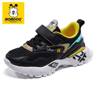 巴布豆BOBDOG HOUSE童鞋2020春季新品男女童網面鞋透氣休閑鞋兒童運動鞋B2171