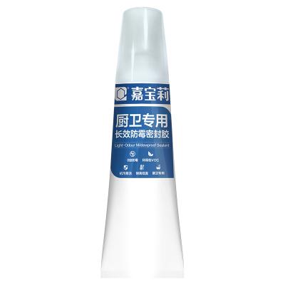 嘉寶莉玻璃膠廚衛耐高溫膠水強力膠防水防霉透明馬桶密封膠封邊膠硅酮膠