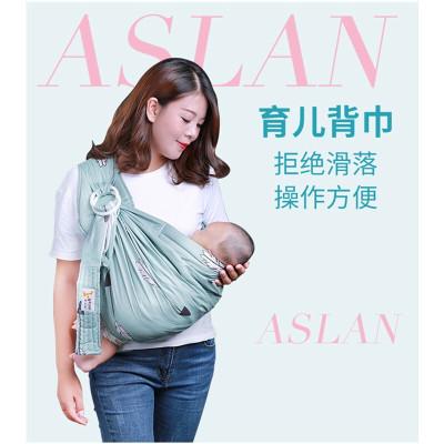 婴儿背巾新生儿背带前抱式宝宝四季多功能初生小孩的横抱式