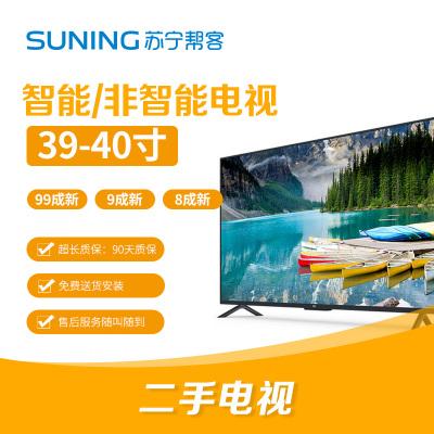 【二手九層新】一線品牌 39-40寸液晶電視