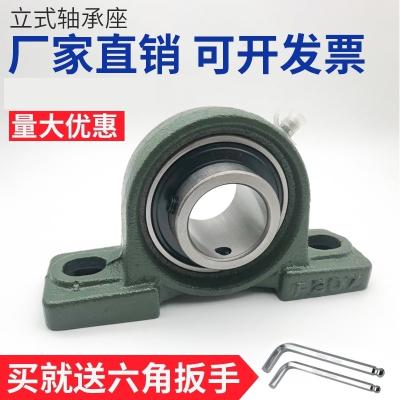 K外球面轴承带座立式轴承座UCP201202203204205206207208 UCP202【内径15mm】 其他