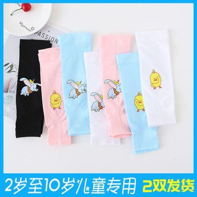 夏季兒童小孩防曬袖套女男童寶寶可愛冰袖戶外薄款冰絲手臂套聿垣格