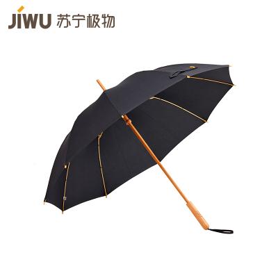 蘇寧極物 國風竹柄雨傘超大古風長柄傘