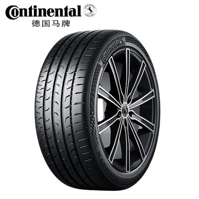 【寶養匯 全國免費包安裝】德國馬牌(Continental) 汽車輪胎235/45R17 97W MC6