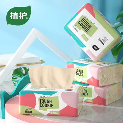植護 300張加量加厚24包竹漿家用整箱衛生紙巾家用餐巾紙面巾抽紙