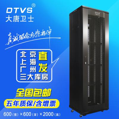 大唐衛士網絡機柜 服務器機柜42U機柜 2米 網絡設備機柜 加厚19英寸標準機柜