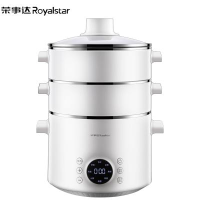 榮事達(Royalstar)電煮鍋DZG20Q 網紅 電蒸鍋可預約多功能家用電火鍋 蒸包子鍋 電煮鍋電熱鍋雙層