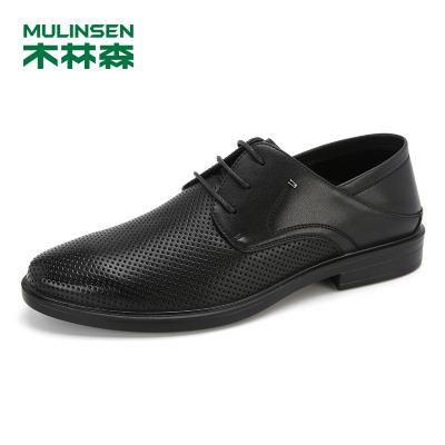木林森男鞋2020新款透氣頭層牛皮休閑皮鞋男鏤空夏季真皮商務鞋子