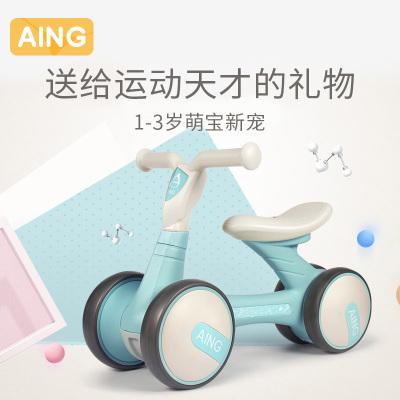 AING愛音環保兒童滑行車平衡車溜溜車寶寶嬰兒學助步車1-3歲