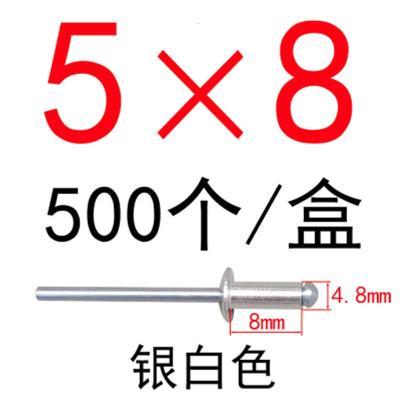 定制鋁制抽芯鉚釘M3.245拉鉚釘鋁鉚釘抽芯柳釘拉卯釘