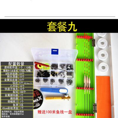 太空豆魚鉤鉛皮漂座八字環連接器鉛皮座釣魚用品配件套裝垂釣漁具 套裝三(太空豆大號)