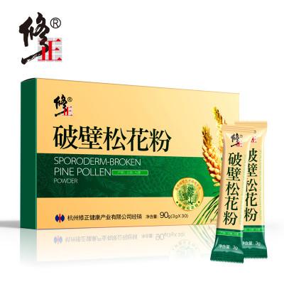 買2送1同款修正破壁松花粉片低溫破壁不含糖天然松花粉正品 近效期