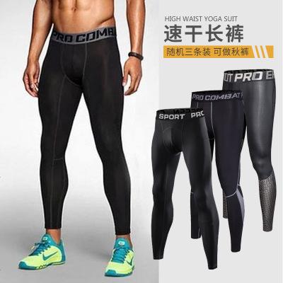 健身紧身裤男篮球运动裤秋冬加厚绒健身长裤跑步裤速干弹力打底裤