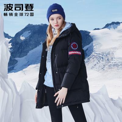 波司登2018款鹅绒羽绒服女连帽加厚中长款冬季工装外套